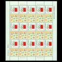 《奥委会会徽》个性化大版票