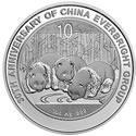 中国光大集团成立30周年熊猫加字银币