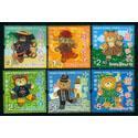HK S151 儿童邮票-小熊穿新衣(2006年)