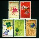 HK S155 国际和平日(2006年)