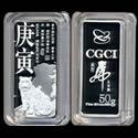 (金总)2010虎年贺岁银条50克