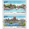 2014-3 中法建交五十周年