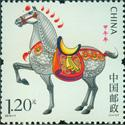 2014-1T?#37117;?#21320;年》特种邮票