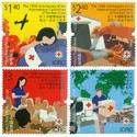 HK C176 香港�t十字���H委�T��成立150周年(2013年)