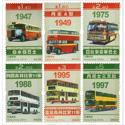 HK1000 香港巴士邮票(2013年)