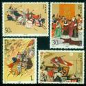 1994-17 中国古典文学名著--《三国演义》(第四组)
