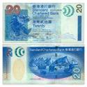 港��20元(2003年香港渣打�y行)