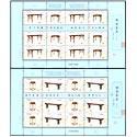 2012-12《明清家具――承具》大版
