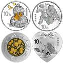 2016吉祥文化银质纪念币套装(4枚)