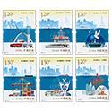 2016-26 海上�z�I之路 套票