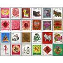 第二轮生肖邮票单枚大全套(带册)
