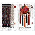 2016-33 《亚洲邮展》套票