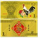 2017鸡年1g贺岁金钞(雄鸡报晓)