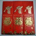 外币红包 52张纸钞压岁红包