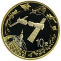 中国航天流通纪念币 单枚