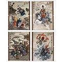 2017-7 中国古典文学名著――〈西游记〉(二)套票
