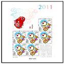 2011-1《辛卯年》兔年生肖小版票