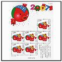 2007-1《丁亥年》猪年生肖小版票