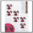 2005-1《乙酉年》鸡年生肖小版票
