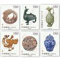 2017-17 凤(文物)