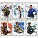 2017-18 中国人民解放军建军九十周年