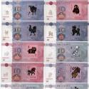 首轮十二生肖邮票银钞