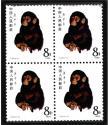 一轮生肖邮票T46银砖