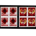 二轮生肖邮票猴银砖