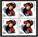 三轮生肖邮票猴银砖