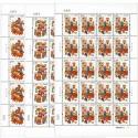 2018-4《元宵节》特种邮票 大版