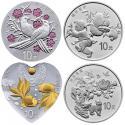 2018吉祥文化银质纪念币套装(4枚)