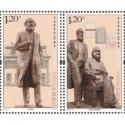 2018-9J《马克思诞辰200周年》纪念邮票