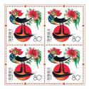 2005-1T《乙酉鸡》特种邮票 四方连