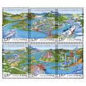 2018-23《长江经济带》特种邮票 套票