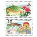 2019-7 《2019年中国北京世界园艺博览会》套票