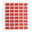 2001-12 中国共产党成立八十周年 大版