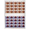 2000-19 木偶和面具 大版票