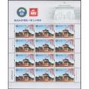 2013-31 武汉大学建校一百二十周年 大版