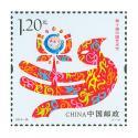 2013-26 第十届中国艺术节