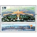 2019-22 《北京大兴国际机场通航纪念》纪念邮票 套票
