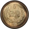 1985年五角长城币