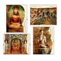 2020-14 《莫高窟》 特种邮票