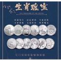 十二生肖本色银币套装(2009年牛-2020年鼠)12枚