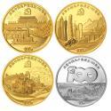 2021中国共产党成立100周年金银纪念币(3金1银)