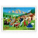 2021-15  西藏和平解放70周年 套票