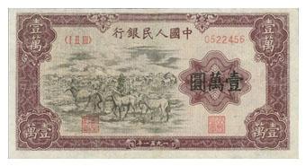 牧马纸币呈上涨趋势 其地位无法被超越