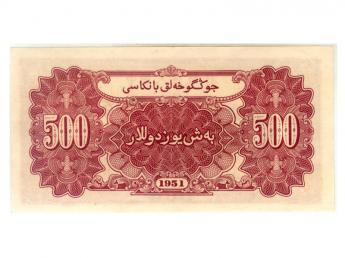 了解瞻德城紙幣票面設計及現存量