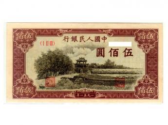 51年瞻德城紙幣是毋庸置疑的好藏品