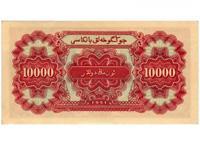 1951年骆驼队纸币值得投资吗