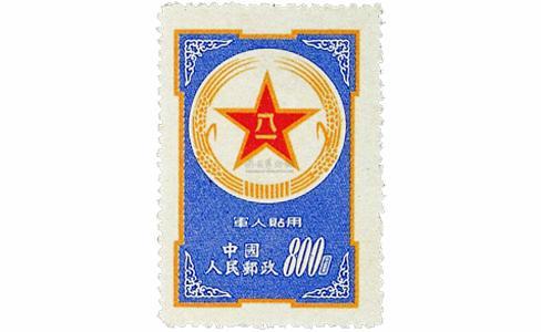 藍軍郵,藍軍郵最新價格,郵票藍軍郵,收購藍軍郵,藍軍郵價格,藍軍郵回收